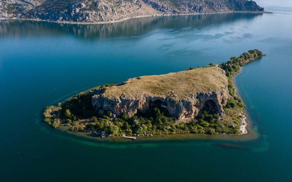 Ishulli Gjarprinjve Maligradit-min